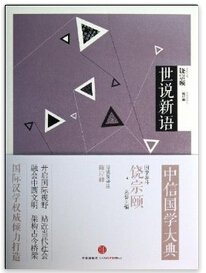 citic-sinology-ceremony-shichinese-edition