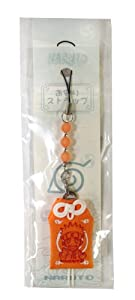 Naruto Cellphone Charm Strap w/Mini Orange Lucky Pouch - Naruto (Orange)
