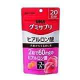 UHA味覚糖 グミサプリ ヒアルロン酸 20日分 40粒