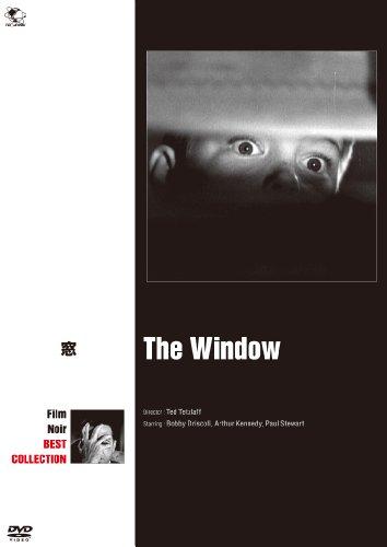 窓 [DVD]