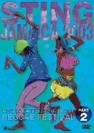 スティング・ジャマイカ2003~グレイテスト・ワンナイト・レゲエ・フェスティバル~パート2 [DVD]