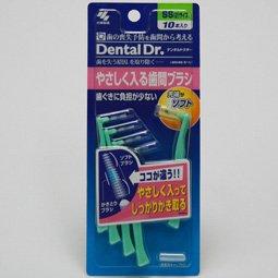 小林 やさしく入る歯間ブラシ SS 10本