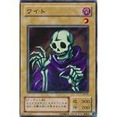 ワイト 【N】 LB-04-N [遊戯王カード]《青眼の白龍伝説》