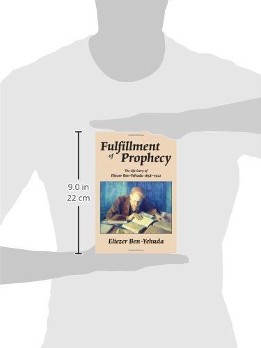 Fulfillment of Prophecy