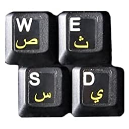 HQRP New Yellow Arabic Keyboard Stickers On Transparent Background for All Computers