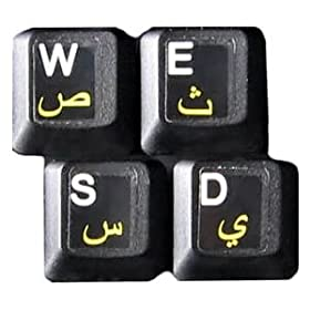 HQRP Arabic Laminated Transparent Keyboard Stickers for All PC MAC Desktops & Laptops with Yellow Lettering