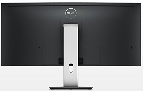 Dell-34-UltraSharp-Curved-Ultra-Wide-Quad-HD-IPS-Monitor