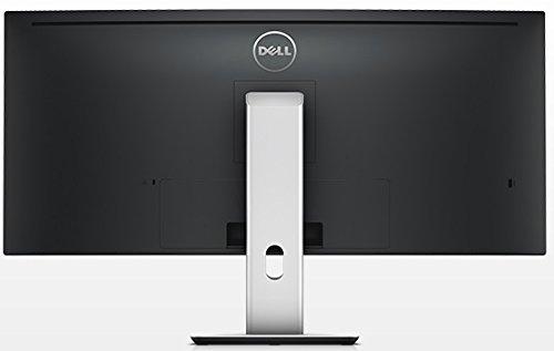 Dell-34-UltraSharp-Curved-Ultra-Wide-Quad-HD-IPS-Monitor