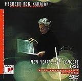 ニューイヤー・イヴ・コンサート 1985