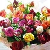バラの収穫祭 とってもカラフルなバラのブーケ(花束)バラ40本コース【生花】【お祝い】記念日】【誕生日】【フラワーギフト】【バラ】