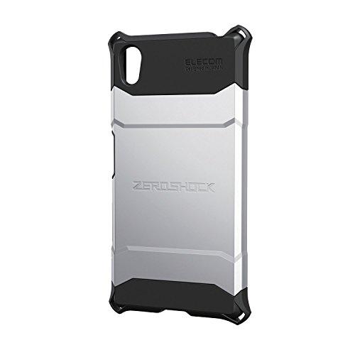 ELECOM Xperia Z5 ZEROSHOCKケース 衝撃吸収 [Made for XPERIA] シルバー PM-SOZ5ZEROSV