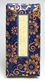 京仏壇はやし 仏具 過去帳 金襴 4寸 日付入り (紺) ◆縦 12cm 横 5,3cm 厚み 2,5cm