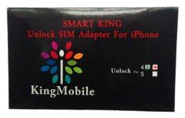 SmartKing 4Sau iPhone4S専用 SIMロック解除アダプタ 載せて挿すだけの超簡単設定方法 アクティベーションカード付き