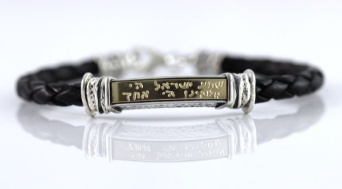 Shema Yisrael Leather Bracelet - Gold & Silver