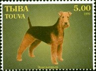 Airedale Terrier Touva - Stamp