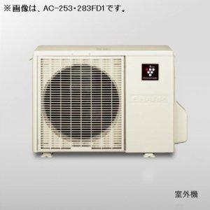 シャープ ルームエアコン 14畳用 《2013モデル FDシリーズ》 プラズマクラスター7000搭載 AC-403FD2
