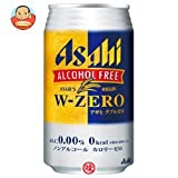 アサヒ ダブルゼロ (ノンアルコール) 350ML × 24缶
