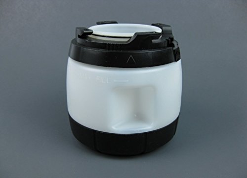 Wagner 0525264 or 525264 1qt Material Container (Wagner Paint Sprayer Container compare prices)