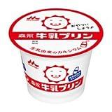森永 牛乳プリン 130g 6個