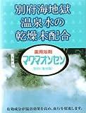 薬用浴剤 マグマオンセン 21包入 お得な 3箱セット / 日本薬品開発株式会社