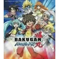 bakugan cd soundtrack music