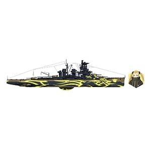 蒼き鋼のアルペジオ-アルス・ノヴァシリーズNo.04 霧の艦隊 戦艦ハルナ