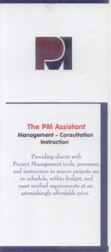 4th Edition PMP-PMBOK Practice Exam w/ Solutions: Project Integration Knowledge Area (PMBOK 4th Edition Practice Exam series)