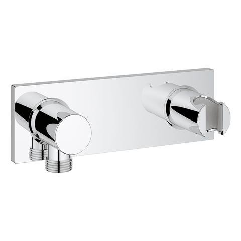 Grohe 27621000 Grohtherm Wall Supply Elbow With Integrated Hand Shower Holder In front-296650