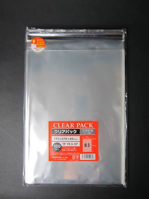 TP19.5-27 195 x 270 + lid 40mm clear pack with lid