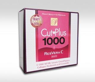 カットプラス1000 レスベラC 30包入 Cut・Plus ResVeraC