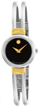 Movado Women's 606057 Harmony Stainless-Steel Bangle Watch