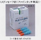 〔血糖値関連/テルモ〕メディセーフ針30本入り(ファインタッチ専用)