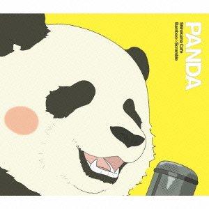 Bamboo☆Scramble
