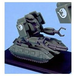 ガンダムコレクション5 ザクタンク カメレオン 《ブラインドボックス》
