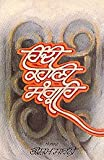 img - for Hindi Kahani - Sangrah (PUNJABI) book / textbook / text book