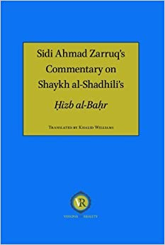 Amazon.com: Sidi Ahmad Zarruq's Commentary on Shaykh al