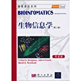 Bioinformatics (Second Edition)