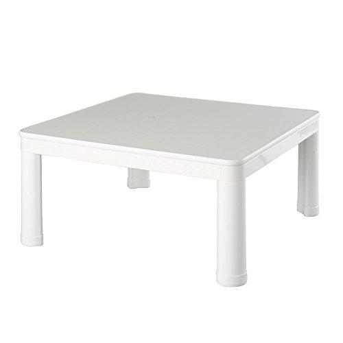 こたつ テーブル 一人用 正方形 75cm 炬燵 火燵 コタツ 机 つくえ 暖房 器具 コンパクト 天板 白 ホワイト