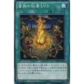 遊戯王 DUEA-JP056-N 《蛮族の狂宴LV5》