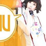 IU 1集 - Growing Up(韓国盤)