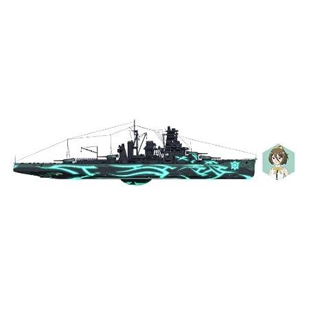 蒼き鋼のアルペジオ-アルス・ノヴァシリーズNo.05 霧の艦隊 戦艦キリシマ