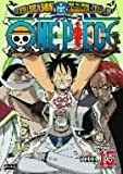 ONE PIECE ワンピース 9THシーズン エニエス・ロビー篇 PIECE.15 [DVD]