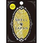 SHELL JAPAN カルサイトイエロー