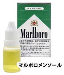 電子タバコ リキッド 10ml フレーバーリキッド たばこ 風味 銘柄 補充 フレーバー 電子たばこ 電子 たばこ 煙草 禁煙グッズ 禁煙 喫煙|ER-FL01 (マルボロメンソール)