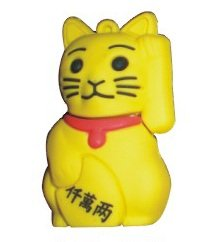USB CHINESE LUCKY CAT 4GB - Memory stick/drive for XP/Vista/Windows 7/Mac (4GB YELLOW) by EASYWORLD