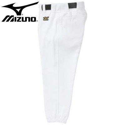 MIZUNO(ミズノ) Jr スペアパンツ 52PJ78901 (ホワイト, 160)