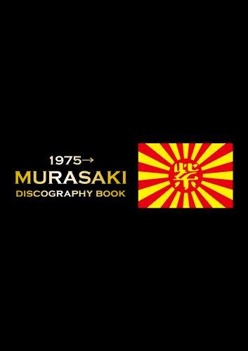MURASAKI DISCOGRAPHY BOOK