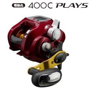 シマノ(SHIMANO) 電動丸プレイズ 400C