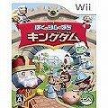 echange, troc Boku to Sim no Machi Kingdom / MySims Kingdom[Import Japonais]