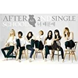 After School 2nd Single(韓国盤)